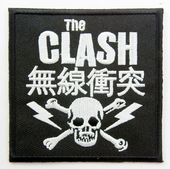 The Clash - 'Skull' Embroidered Patch